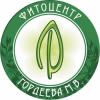 Гордеев М.В. (Травогор)