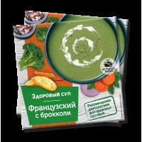 Здоровый суп «Французский» с брокколи 30г