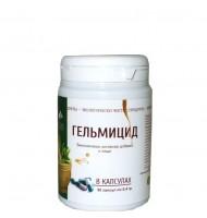 Фитокомплекс ГЕЛЬМИКОР (гельмицид) 50 капсул по 0,4 г